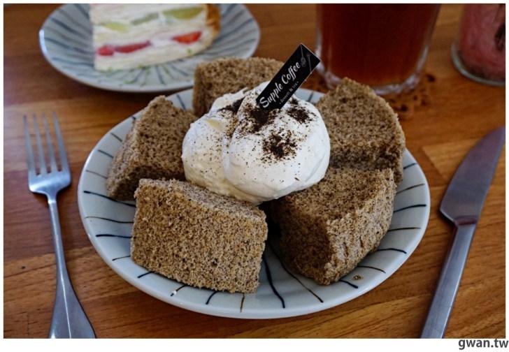 20210214003842 31 - 藏在住宅區裡的咖啡館,水果千層好吸睛,聽說芋泥更厲害!