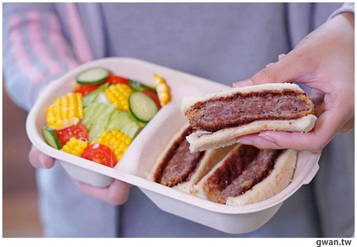 20210629160027 18 - 熱血採訪|台中旭亭燒肉推出燒肉便當,在家也能吃到厚切牛舌和現烤牛小排!