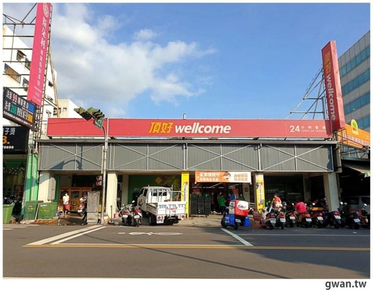 20210710140051 62 - 頂好走入歷史!全面改裝家樂福超市,台中這間門市7/15開幕!