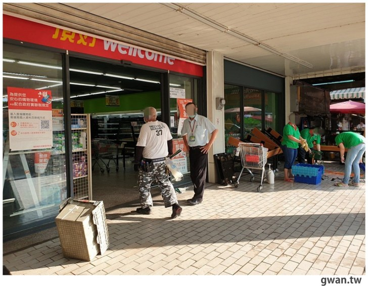 20210710140051 89 - 頂好走入歷史!全面改裝家樂福超市,台中這間門市7/15開幕!