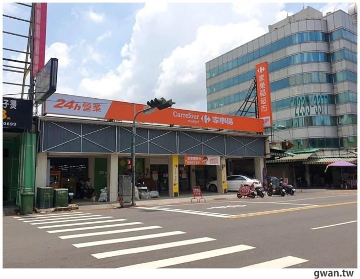 20210710140054 97 - 頂好走入歷史!全面改裝家樂福超市,台中這間門市7/15開幕!