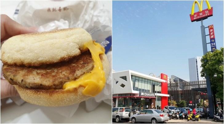 20210922110537 79 - 買一送一連續一個月!麥當勞早餐漢堡一個不用25元