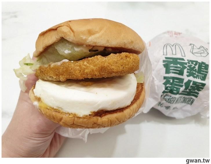 20210922110550 99 - 買一送一連續一個月!麥當勞早餐漢堡一個不用25元