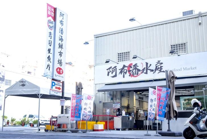 31c693ab3fcf8af43b8c5d58fb9d42e9 - 熱血採訪 台中最大海鮮超市!泰國蝦超便宜,烤肉串燒通通買的到!