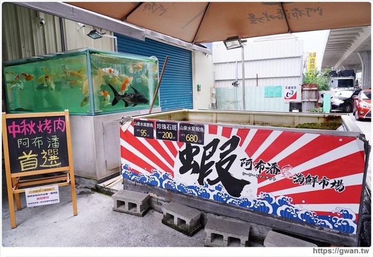 581a272edf7bd9347c65d3eae19d33d2 - 熱血採訪 台中最大海鮮超市!泰國蝦超便宜,烤肉串燒通通買的到!