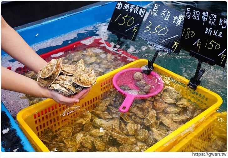 62b8cf488256f40a0b091cf0b1c6ac20 - 熱血採訪 台中最大海鮮超市!泰國蝦超便宜,烤肉串燒通通買的到!