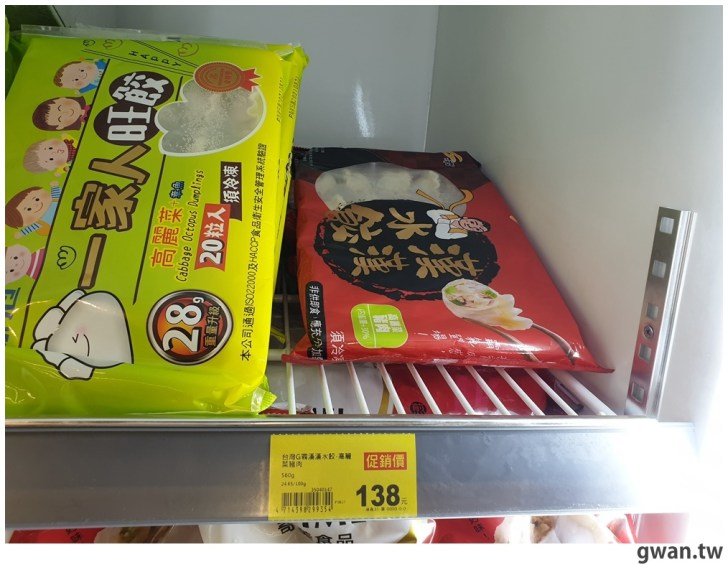 e596b92a5b77c4d45bd0f113f99a8b4f - 館長賣的漢漢水餃有人吃過嗎?飽滿多汁但價格也不親民呦