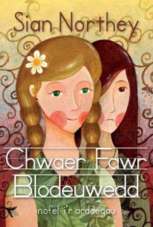 chwaer_fawr_blodeuwedd_llyfr