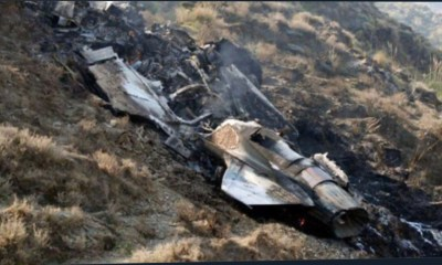 NAF Announces Names Of Victims Of Crashed Beechcraft KingAir B350i