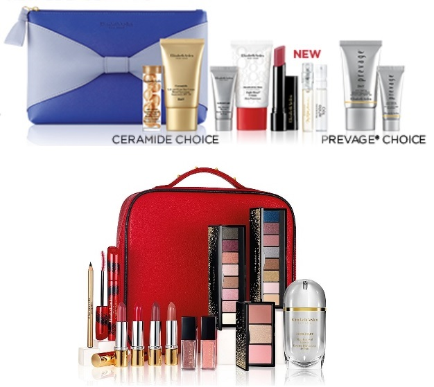 Elizabeth Arden gift with purchase and Holiday Blockbuster