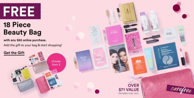 ulta cyber fundays 2018 gift with purchase