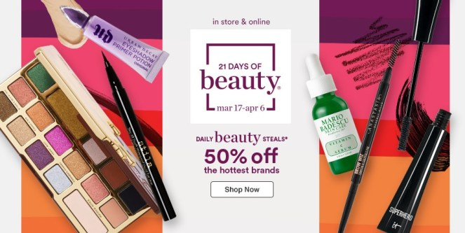 ulta 21 days of beauty event