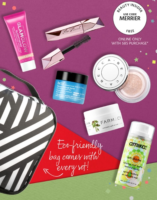 Sephora Cyber Week Gifts with Purchase