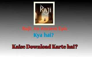 Raji game kya hai