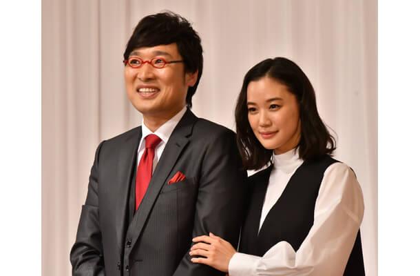 【驚愕】南海キャンディーズ山里亮太さん&蒼井優さんご結婚に逆転おじさんが吠える!