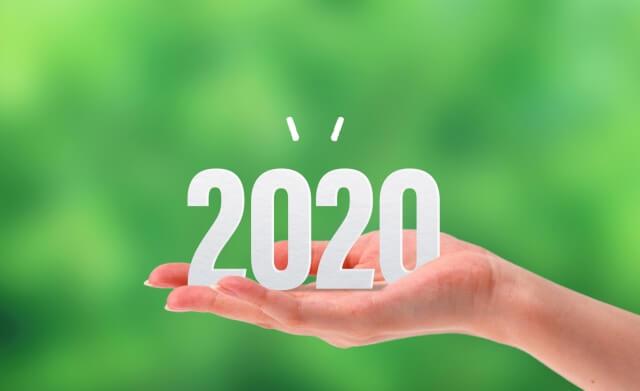 2020年資格試験の受験結果一覧~コロナ禍で資格試験中止が相次ぐ!…だがしかしそれでも前に進むんだ!~