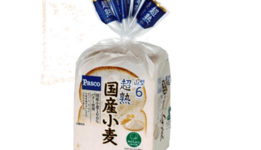 【初期〜中期】離乳食に便利だった冷凍・市販品一覧