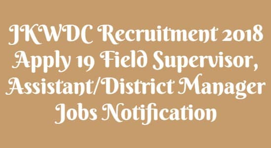 JKWDC Recruitment