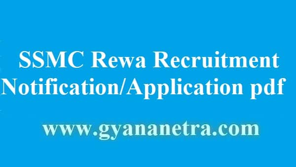 SSMC Rewa Recruitment 2018