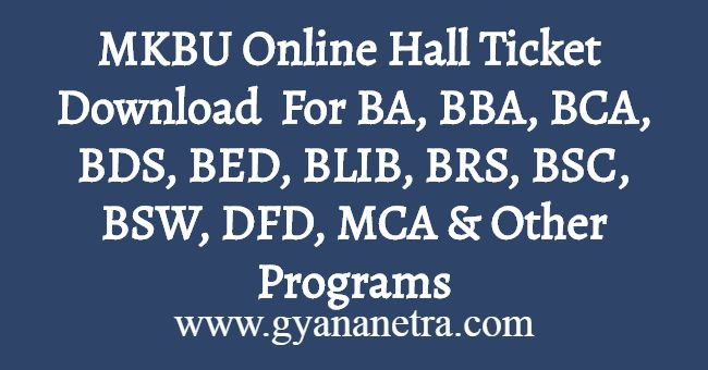 MKBU Online Hall Ticket Download