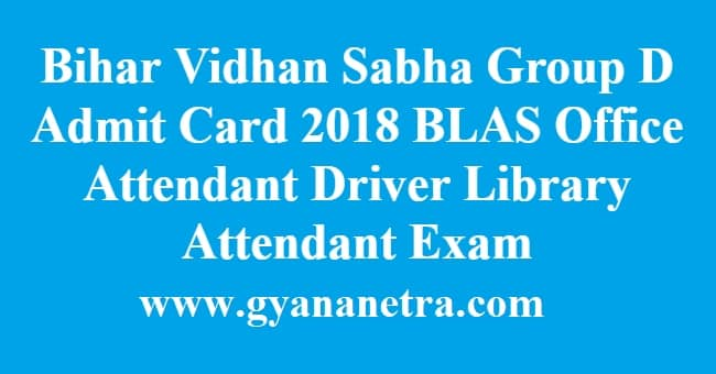Bihar Vidhan Sabha Group D Admit Card