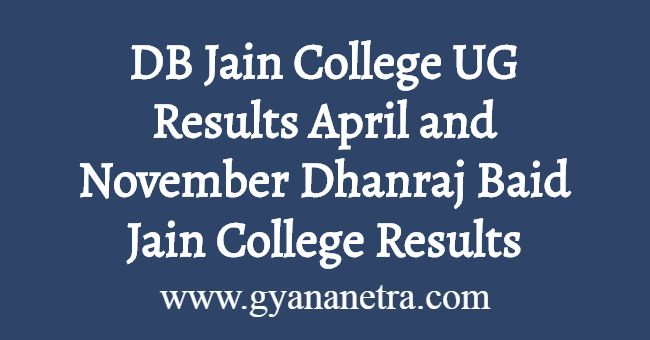 DB Jain College UG Results