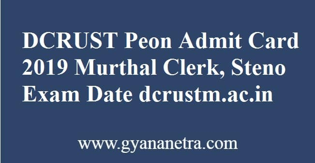 DCRUST Peon Admit Card