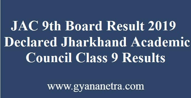 JAC 9th Board Result