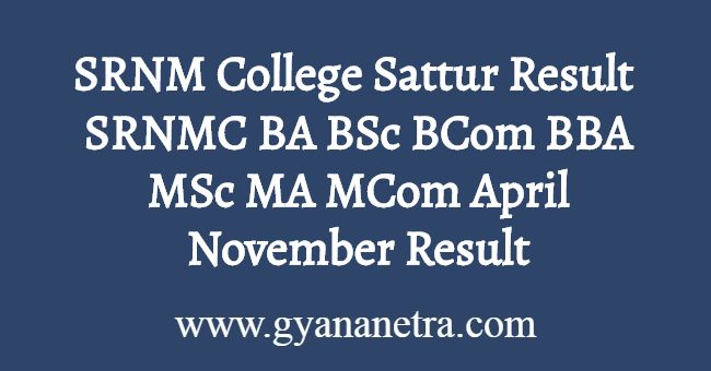 SRNM College Sattur Result Download