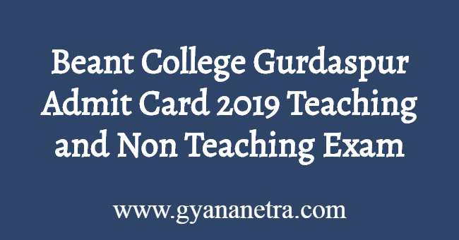 Beant College Gurdaspur Admit Card