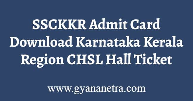 SSCKKR Admit Card Download