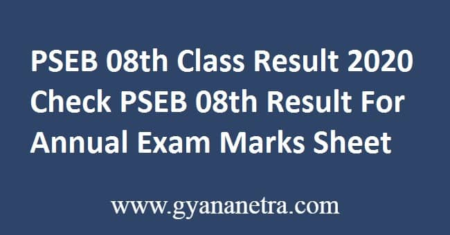 PSEB 08th Class Result