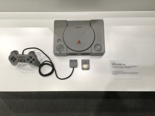 The Playstation 1 on display at Sony Park.