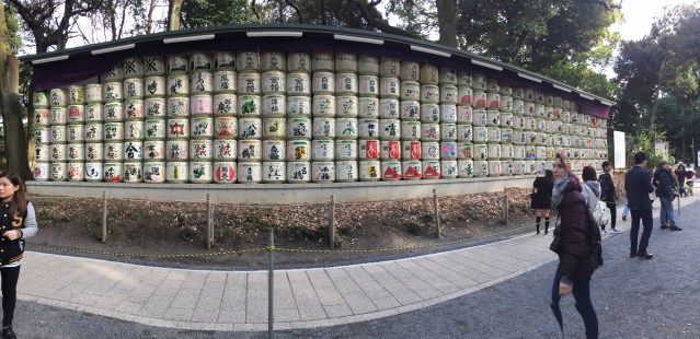 Meiji Shrine.