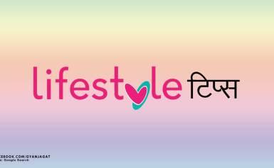 जूतों की दुर्गंध Lifestyle Tips in Hindi