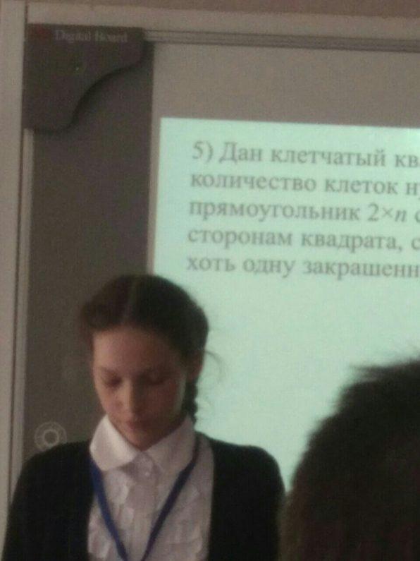 ТЮМ-5