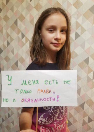 Канапляник Катя 3М_права и обязанности