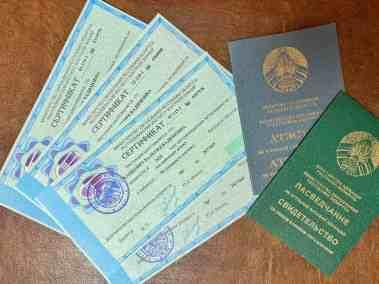 лера_сертификаты