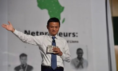 Jack Ma announces the launch_1533820031