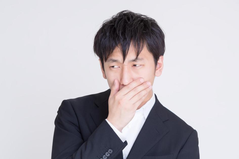 Why?japan?