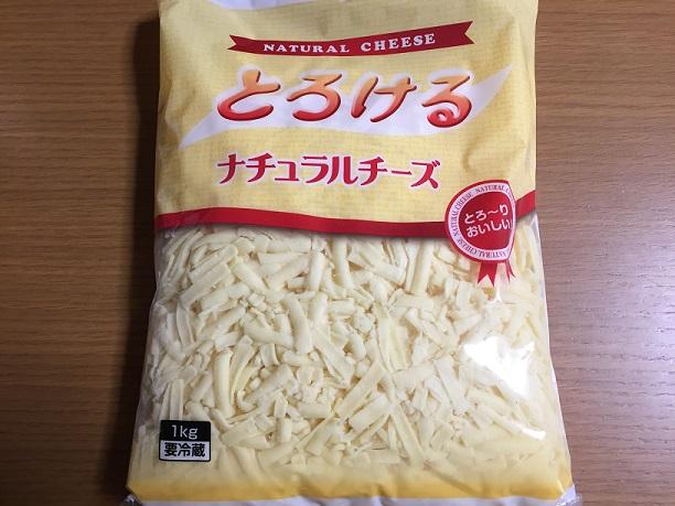 業務スーパーのとろけるチーズ☆たっぷり大容量でかけ放題!ピザやグラタン、餃子にも♪