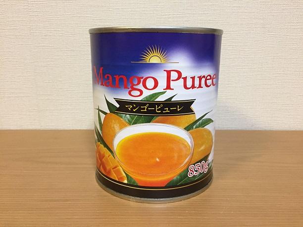 業務スーパーのマンゴーピューレ☆大容量濃厚マンゴー!美味しい食べ方&レシピ公開します