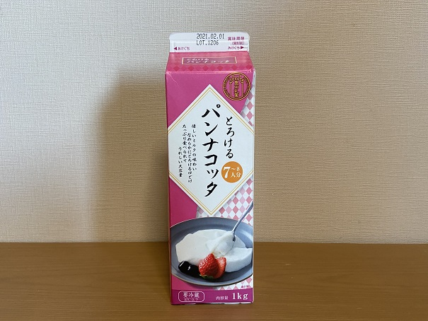 業務スーパーのとろけるパンナコッタ☆濃厚ふるふるミルク感たっぷり♪
