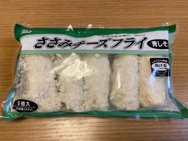 業務スーパーのささみチーズフライ☆お肉しっとりチーズがとろり♪