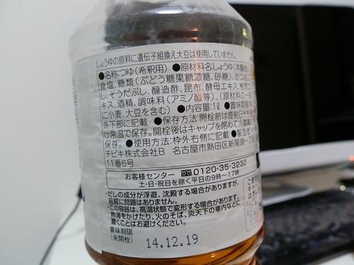 P1280025.JPG