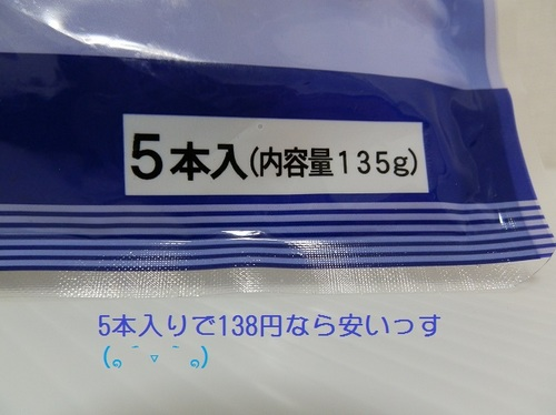 P2060129.JPG
