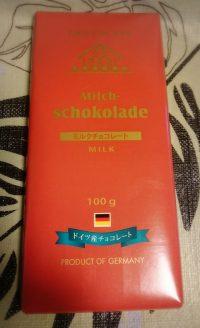 ドイツ産ミルクチョコレート