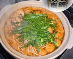 キムチ鍋の素キャッチ画像