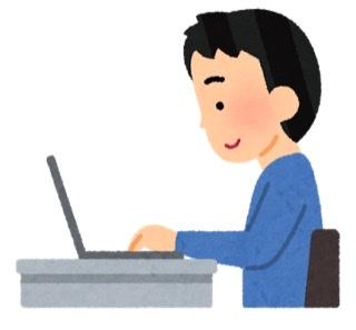 ブログ初心者がワードプレス有料テーマに変えてみた【比較検討したテーマ9選】