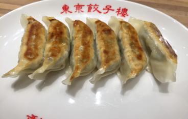 東京餃子楼 京橋店 焼餃子